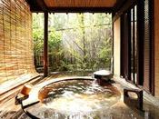 *<別邸 美月庵「森」> 猫足の洋バスと、檜&芝石の露天風呂、2つをお楽しみいただけます。