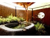 *<和邸 山王院「桜」> 2tの御影石をくり抜いたお風呂が楽しめるお部屋です。