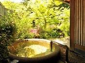 *<和邸 山王院「澄」> 庭園を眺めながら、露天風呂でほっこり♪