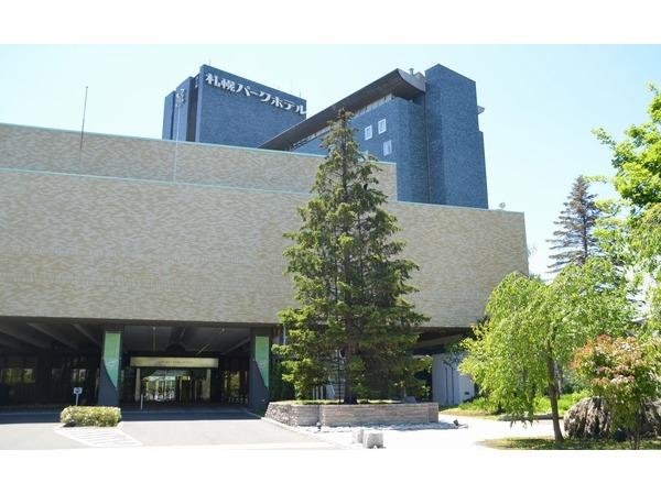 ホテル 札幌 パーク 「ヒルトン札幌パークホテル」、2023年に開業予定|ヒルトンのプレスリリース