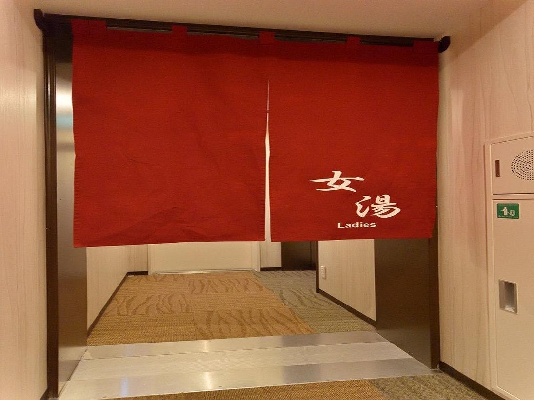 ◆2階女子大浴場<狸の湯>【営業時間】15:00~翌10:00