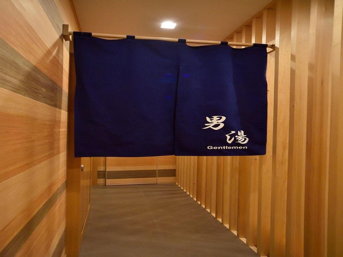◆1階男子大浴場<狸の湯>【営業時間】15:00~翌10:00