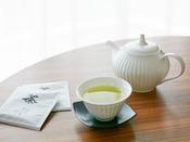 スーペリアルームやデラックス、ジュニアスイートルームは静岡県産の緑茶を備えております。