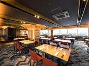 朝食会場 17階 「レッドフランマ」お食事と一緒に景色をお愉しみ下さい。