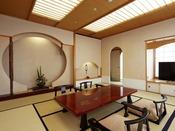 [禁煙]貴賓室 瑞光 タワー館客室フロアー最上階貴賓室