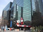 【MBS】ホテルから徒歩圏内。毎日放送の呼称で知られる。ビルにあるオリジナルキャラクターグッズが目印。