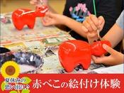 会津の文化を体験♪ <赤ベコ絵付け>