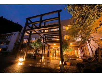 宝泉寺観光ホテル湯本屋
