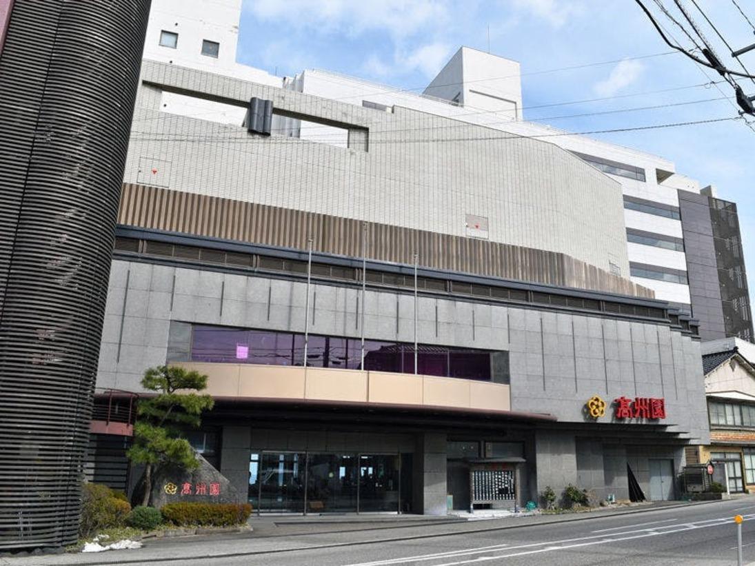 ホテルこうしゅうえん(旧:ホテル高州園)