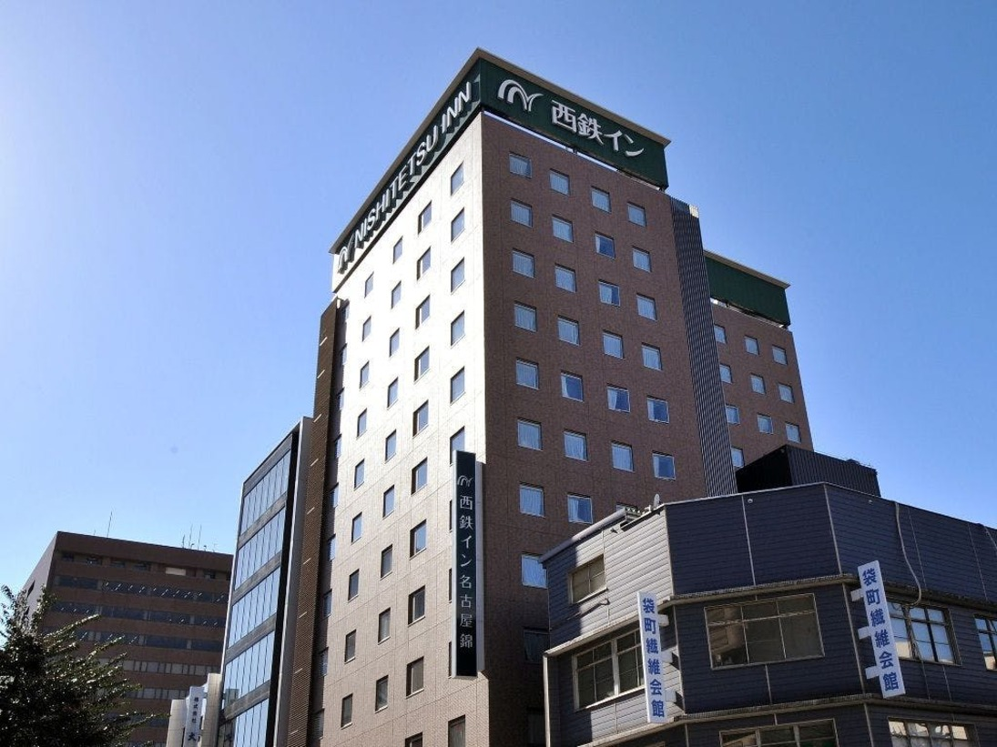 西鉄イン名古屋錦