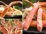 身がギッシリと詰まった上質な本ずわい蟹の食べ放題付きプラン!