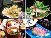 山菜・鮎・松茸・鰤など、四季折々の旬のお料理