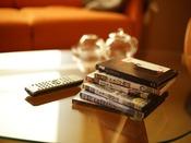 お部屋でDVD鑑賞や読書など、おもいおもいの時をお過ごしくださいませ。