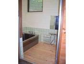 お風呂・・・和みの家