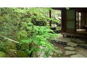 情緒あふれる日本庭園・・・極みの家