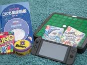 【GLAMPING OLIVE TERRACE SHIMABARA】任天堂Switchの他、充実のお楽しみグッズ!