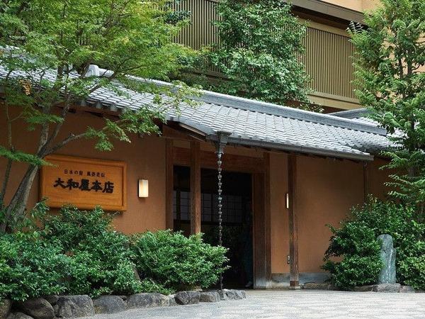 大和屋本店おもてなしへの入口