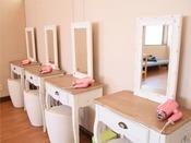 【ドレッサールーム】いつでも可愛くキレイでありたいと願う女の子たちへ、とびっきりの専用ドレッサールームをご用意いたしました!