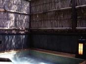 【金閣の間 露天風呂】