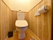 *和室12畳(客室一例)/各客室ウォシュレットタイプのお手洗いを完備。