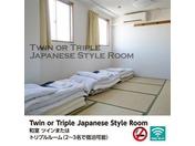 ツインルーム和室