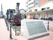 松山市駅から道後温泉駅を走り観光客に人気です