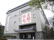 松山出身の俳人・正岡子規を記念して開設された文学系の博物館