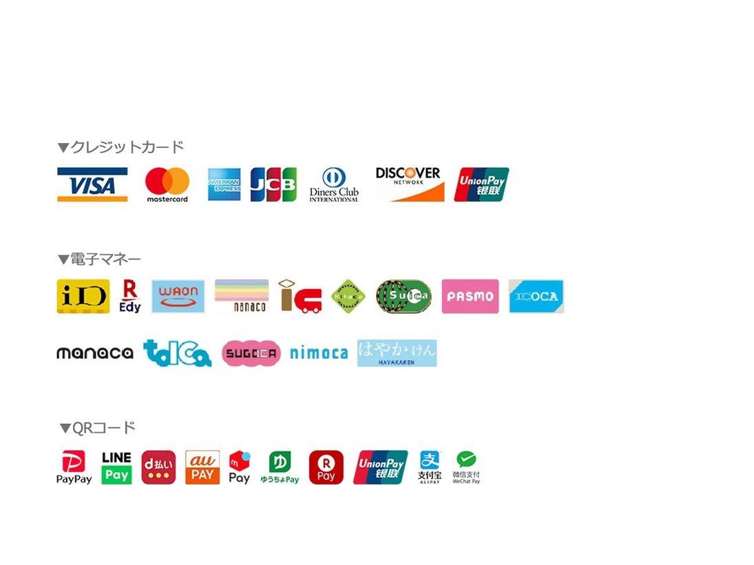 現地でのキャッシュレス決済も多くのブランドからお選びいただけます。※ PayPay・LINE Pay・d払いは近日取り扱い開始となりますので、今暫くお待ちください。
