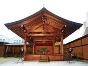 大和屋本店のシンボル能舞台「千寿殿」
