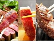 【選べる食材&お好みの調理法】憧れのオーダーメイド!長崎県産牛~ステーキorしゃぶしゃぶor西京焼き