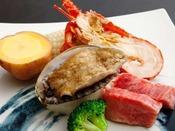 やわらか長崎県産牛★コリコリ♪アワビの踊り焼き★ぷりぷりロブスター(半身)★鮮度バツグン海鮮セット