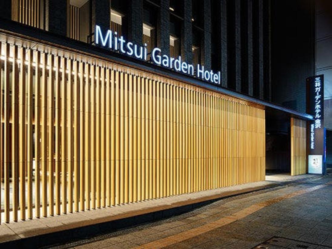 三井ガーデンホテル金沢