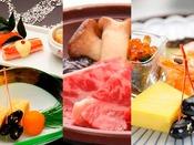 旬の会席料理(一例)
