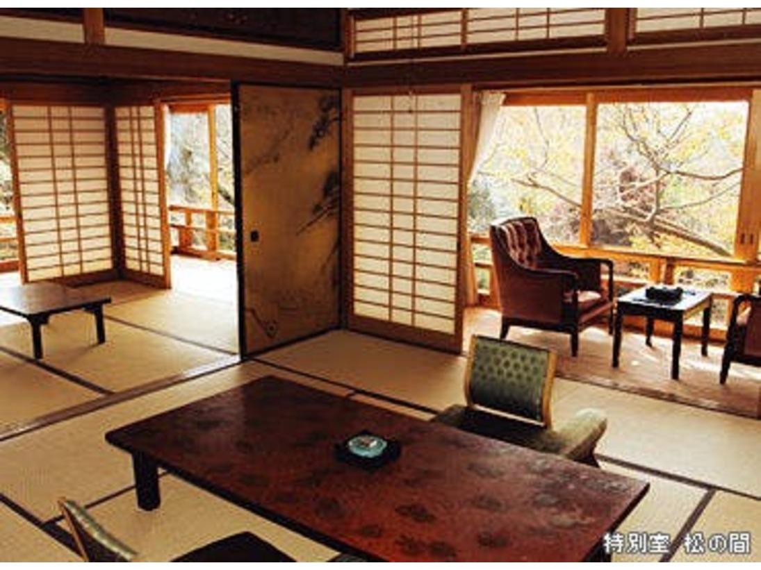 特別室「松の間」