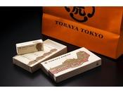 TORAYA TOKYO限定 小型羊羹(5本入り)