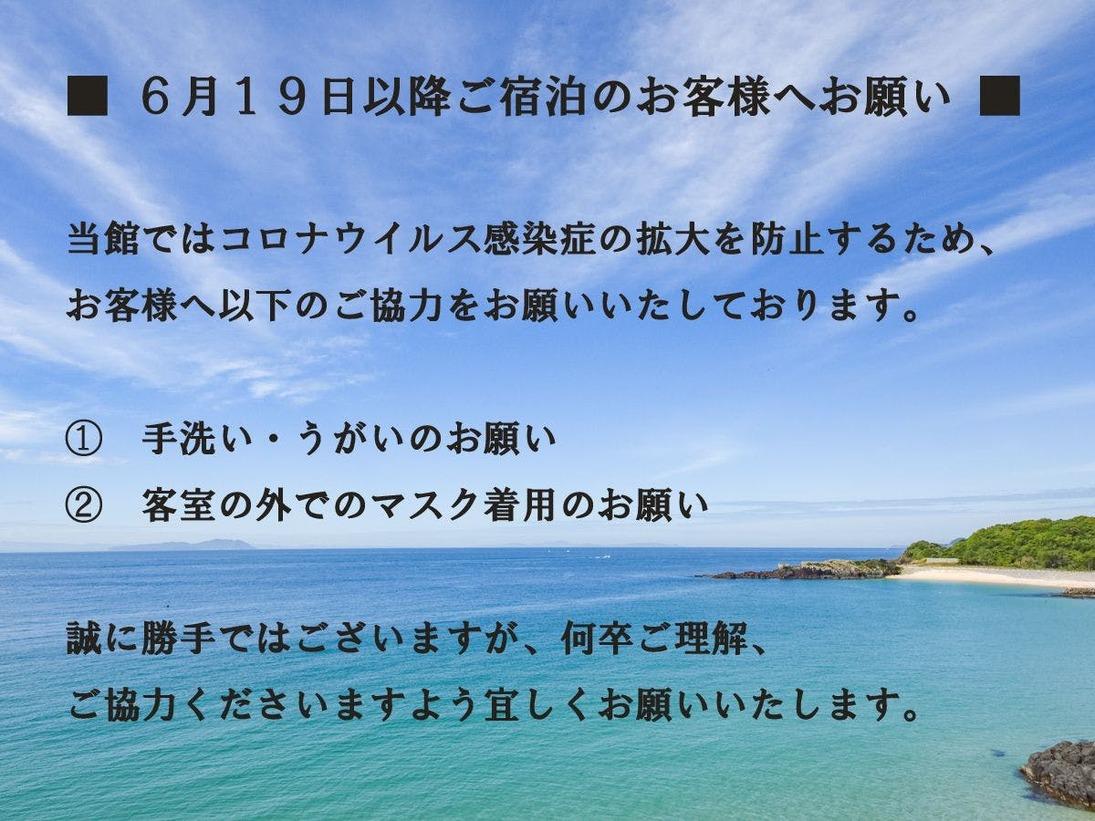 民宿繁屋千賀荘
