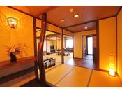 「贅の二間和室Aタイプ」客室例