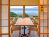 海が見える食事処「西海」、ついにリニューアルオープン!!半個室ではゆったりお食事できます♪