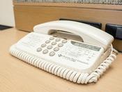 ■客室備品:電話機