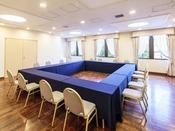 多目的宴会場・会議室としてご利用いただけます