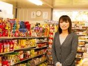 地酒やおつまみなども販売しております。『Yショップ宮古田老箱石店』へは約8km。