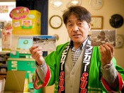 田老のポストカードやカメラ用電池等もあります。『津田時計写真店』へは約8km。