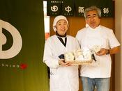 かりんとうは一度食べるとやみつき!ワッフルも大好評。『田中菓子舗』へは約8km。