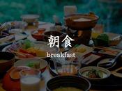 【朝食:一例】嬉野名物の自家製「とろける湯どうふ」をご賞味ください