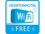 ■無料Wi-Fi:館内でお使いいただけます。
