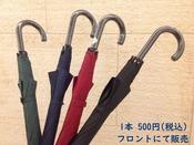 ■販売・傘(有料):傘の販売もございます