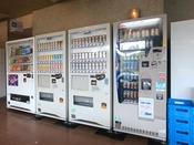 自動販売機の種類も豊富です♪