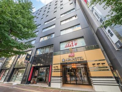 アパホテル〈TKP札幌駅前〉