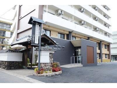 Beppu hostel U&T