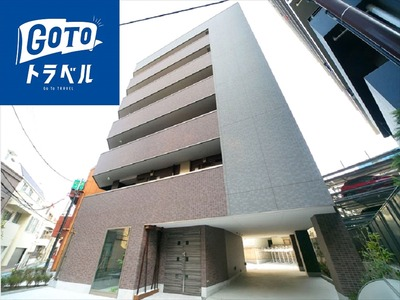 Residential Hotel IKIDANE 町屋